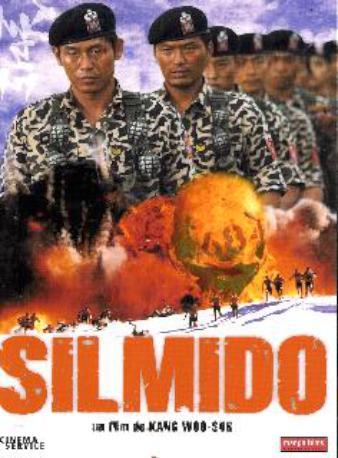 SILMIDO DVD