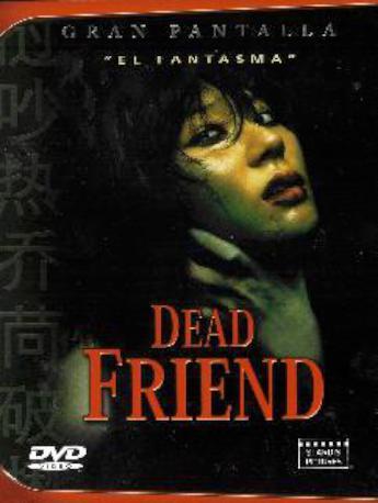 DEAD FRIEND DVD