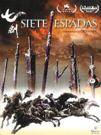 SIETE ESPADAS DVD 2MA
