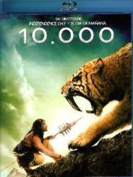10,000 BLU RAY 2MA