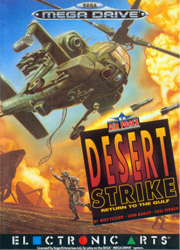 DESERT STRIKE MG 2MA