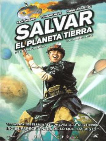 SALVAR EL PLANETA TIE DVD 2MA