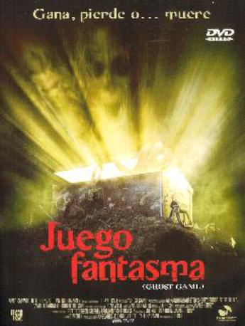 JUEGO FANTASMA DVD 2MA