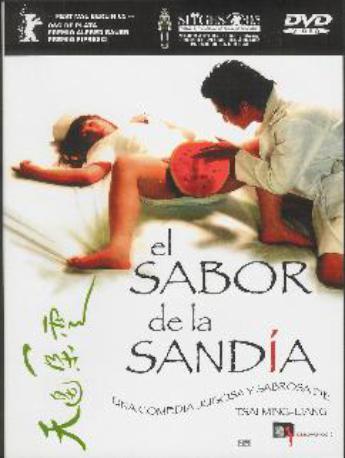 EL SABOR DE LA SANDIA