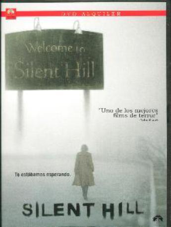 SILENT HILL DVDR