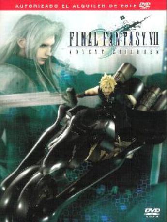 FINAL FANTASY VII DVDL
