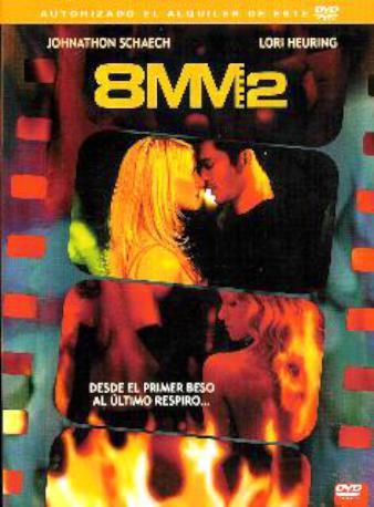 8MM2 DVDL