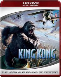 KING KONG HDDVD 2MA
